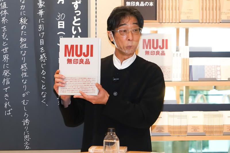株式会社良品計画 代表取締役会長 金井政明氏。手に持つのは直近10年の仕事をまとめた2020年版「MUJI BOOK 2」