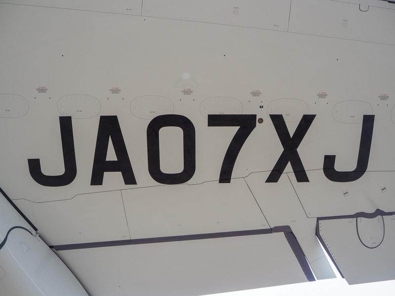 登録記号は「JA07XJ」(写真提供:日本航空)