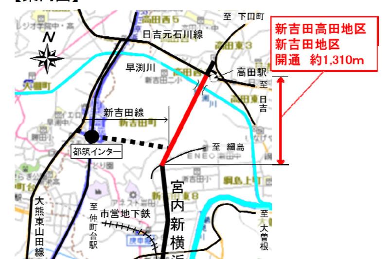 横浜市は都市計画道路宮内新横浜線の一部区間、1.31kmを12月22日14時に開通する