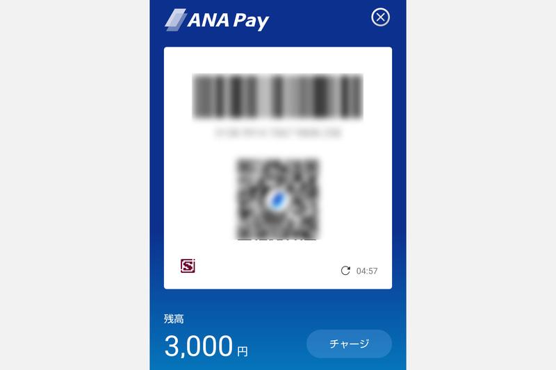 ANAはスマホ決済サービス「ANA Pay」の提供を開始した