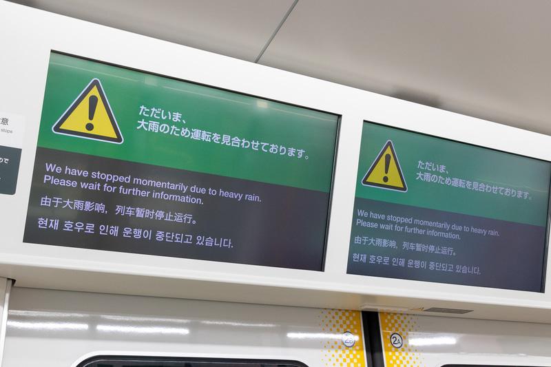非常時は案内情報を一斉表示でき、日本語のほか、英語、中国語、韓国語にも対応している
