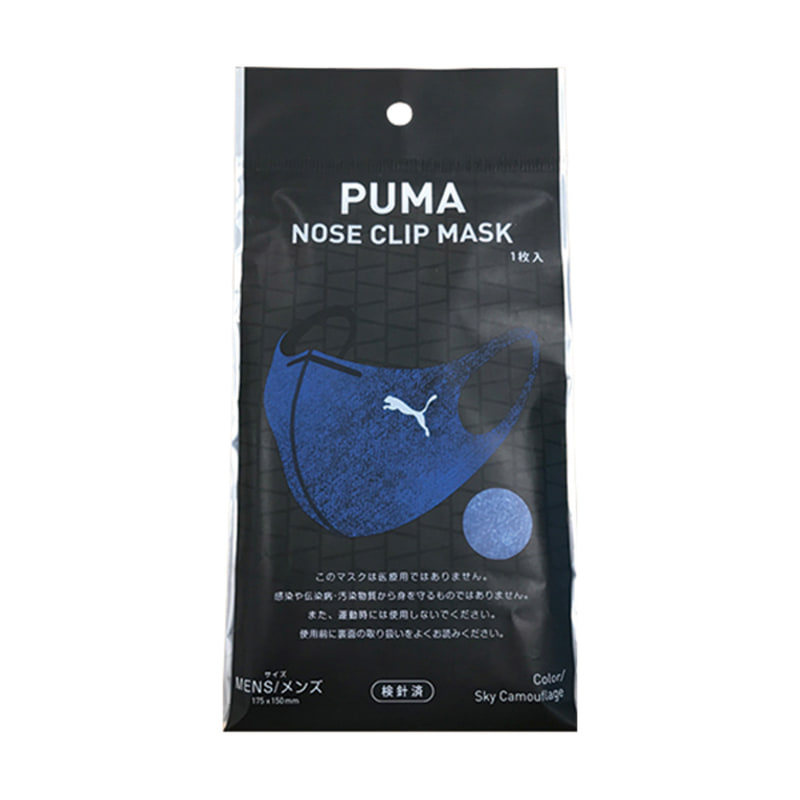 「PUMA NOSE CLIP MASK」(Sky Camouflage、メンズサイス)