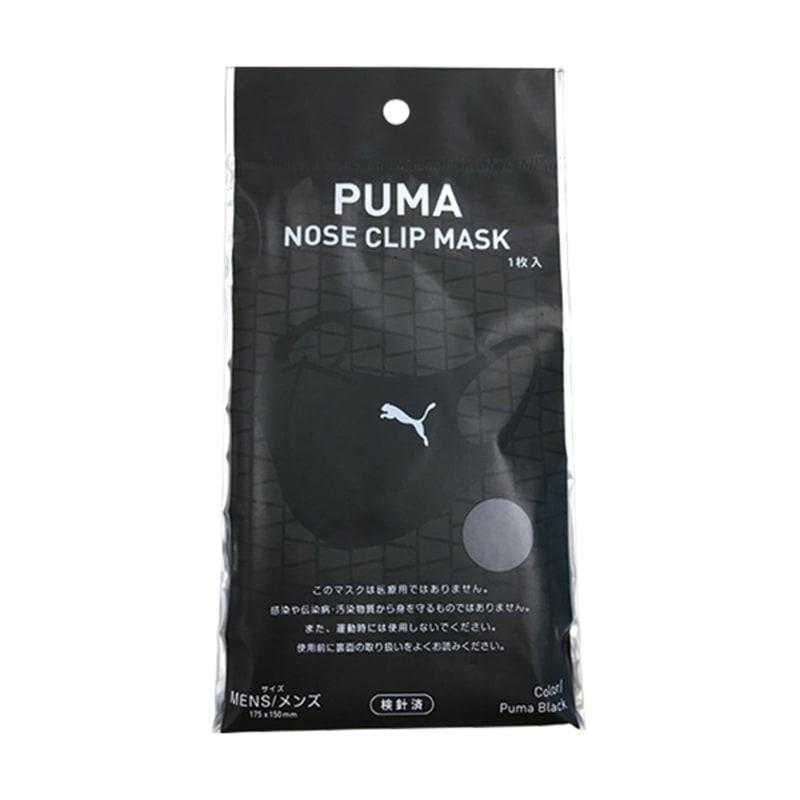 「PUMA NOSE CLIP MASK」(Puma Black、メンズサイズ)