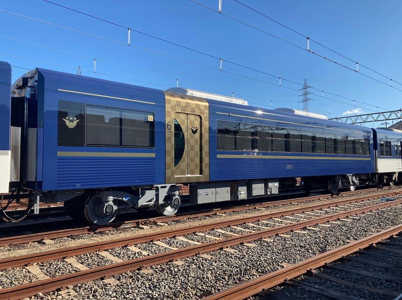 京阪電車は「京阪プレミアムカークラブポイント」のサービスを開始する