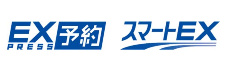 JR東海とJR西日本はEXサービスの新サービスを2021年3月6日に開始する