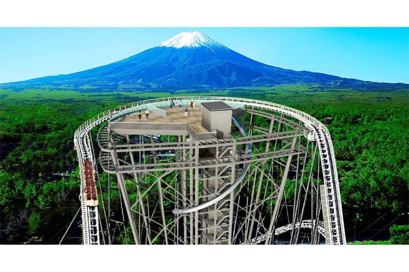 富士急ハイランド「FUJIYAMA」の点検塔最上階を絶景展望台「FUJIYAMAタワー」として開業する