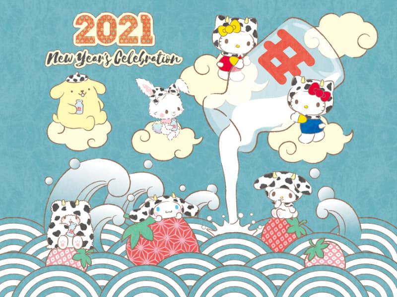 サンリオピューロランドは「2021 NEW YEAR'S CELEBRATION」を実施する