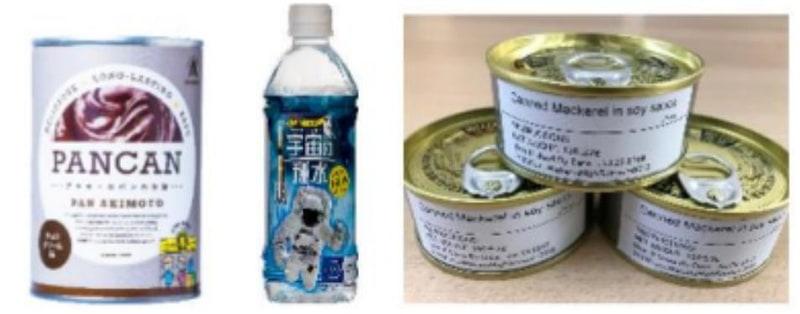 宇宙食セットの一例