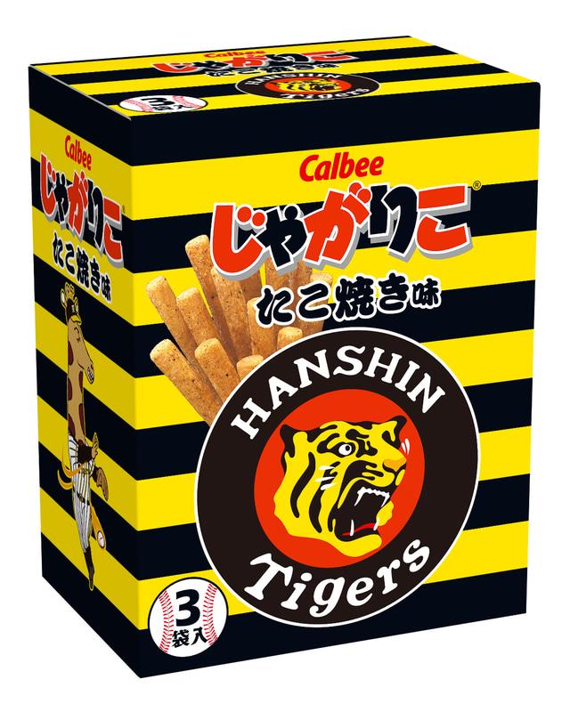阪神タイガース じゃがりこ たこ焼味