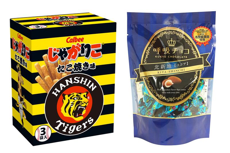東海道新幹線 新大阪駅の売店で人気のお土産ベスト5を紹介
