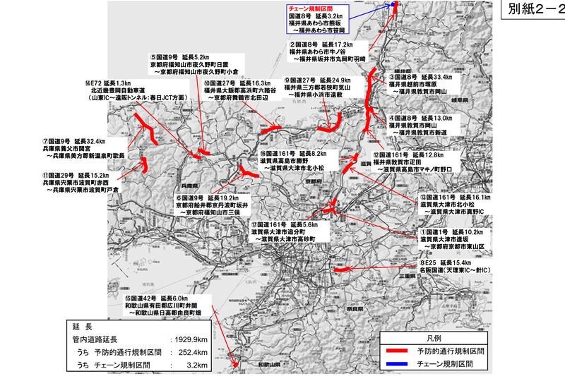 福井県や近畿地方で12月30日から大雪の恐れ。福井県や近畿北部を中心に不要不急の外出を控えるよう呼びかけている
