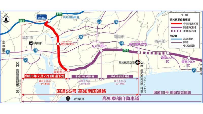 高知南国道路 高知JCT~高知南ICが2月27日開通