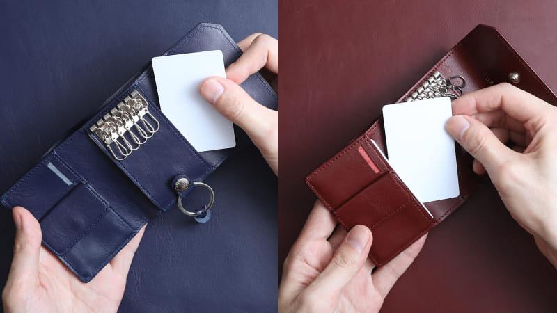 2つのカードケース
