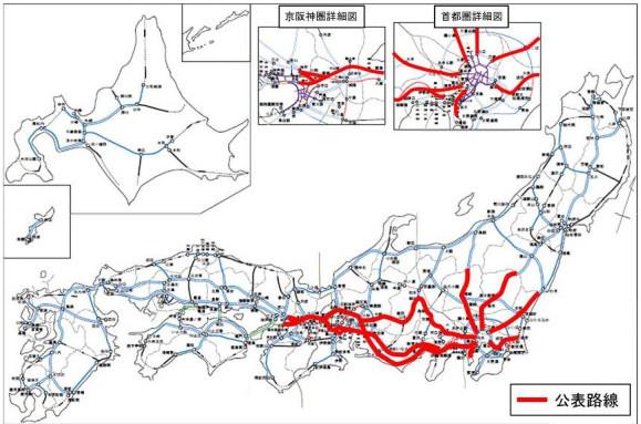 主要高速道路における2021年度の工事規制予定