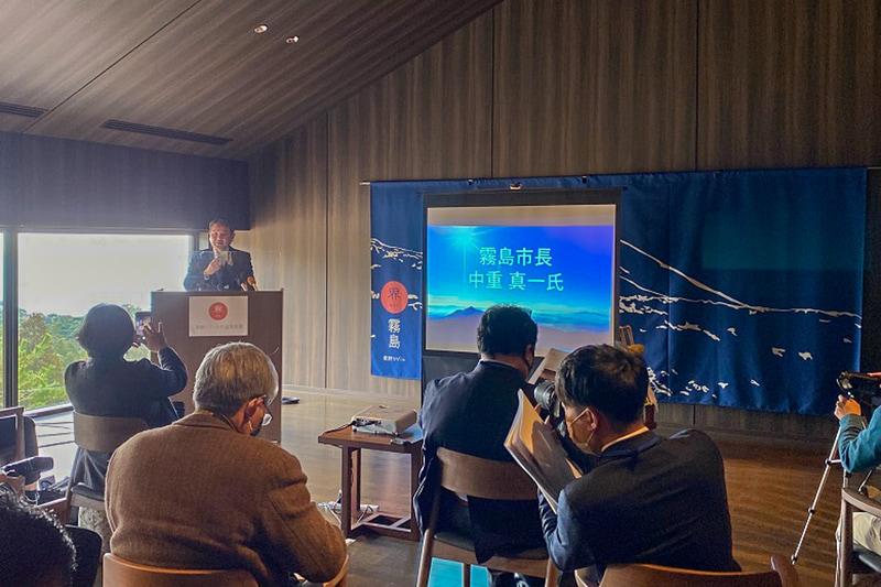 開業前日の1月28日には現地で発表会が開かれた