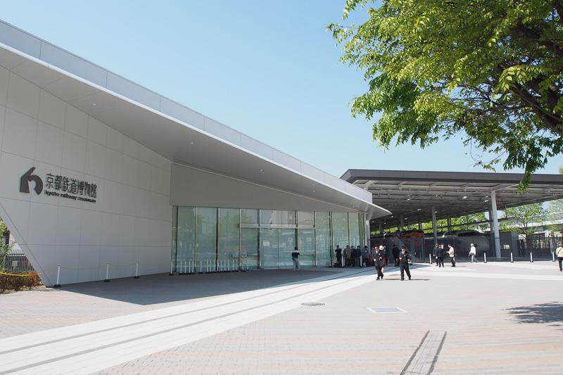 京都鉄道博物館は、3月1日から閉館を30分繰り上げて営業する