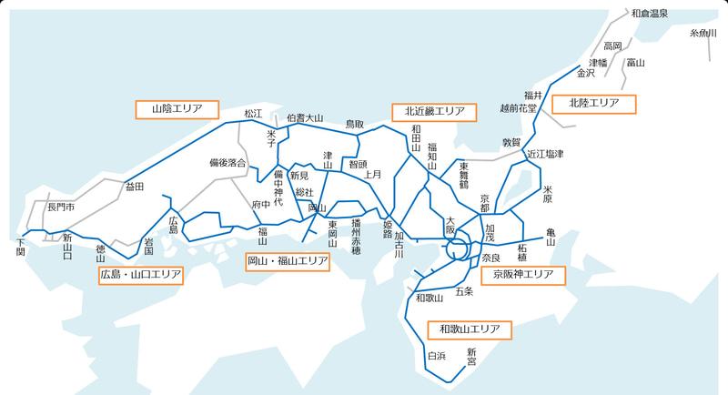 JR西日本はWebでの遅延証明書発行サービス対象線区と時間帯を拡大する