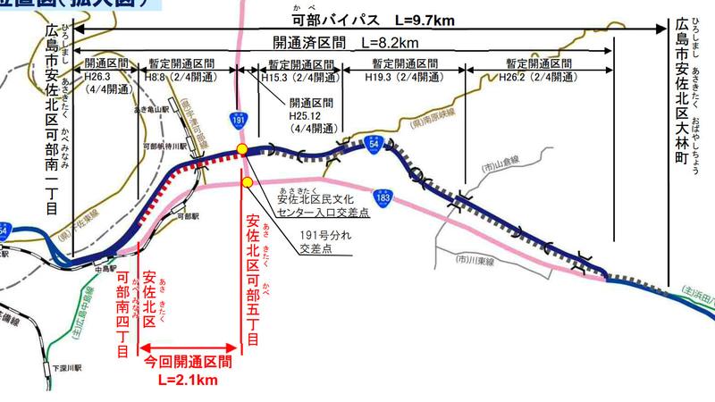 国道54号 可部バイパスの一部区間を4車線化。2月19日16時ごろに開通する