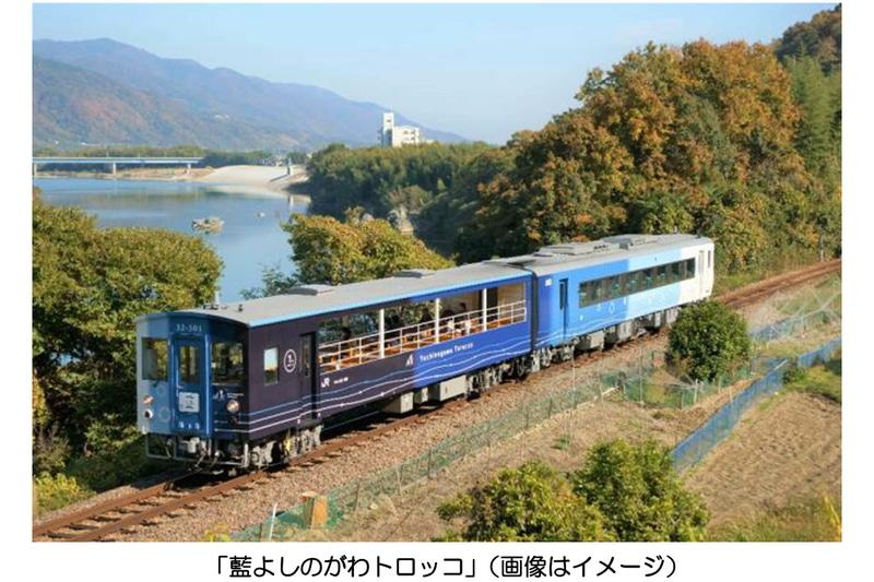 JR四国の「藍よしのがわトロッコ」を京都鉄道博物館で特別展示