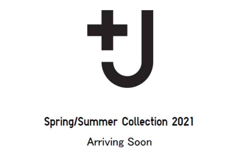 ジル・サンダー氏とのコラボレーション「+J」が今春発売