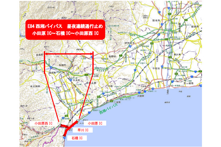 NEXCO中日本は西湘バイパス 小田原IC以西で昼夜連続通行止めを伴うリニューアル工事を実施する