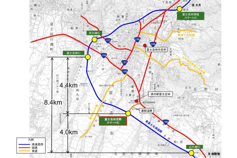 NEXCO中日本と富士吉田市はは富士五湖道路の新スマートIC名を「富士吉田忍野スマートIC」に決定した
