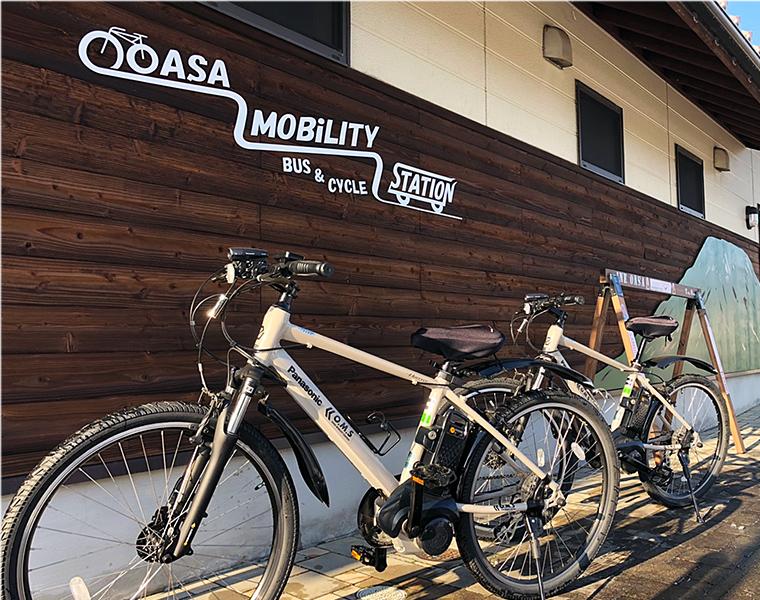 「サイクルステーション」は駐車場、駐輪場、トイレ、休憩所などを備える