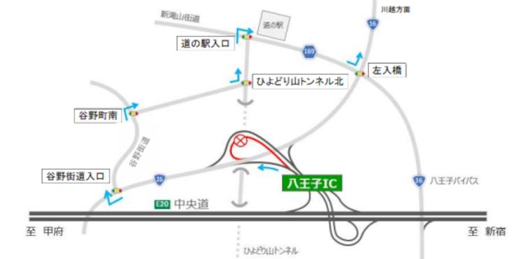 八王子IC(川越方面への出口)閉鎖の迂回
