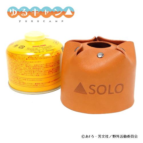 レザーガス缶カバー(志摩リン/OD缶用)