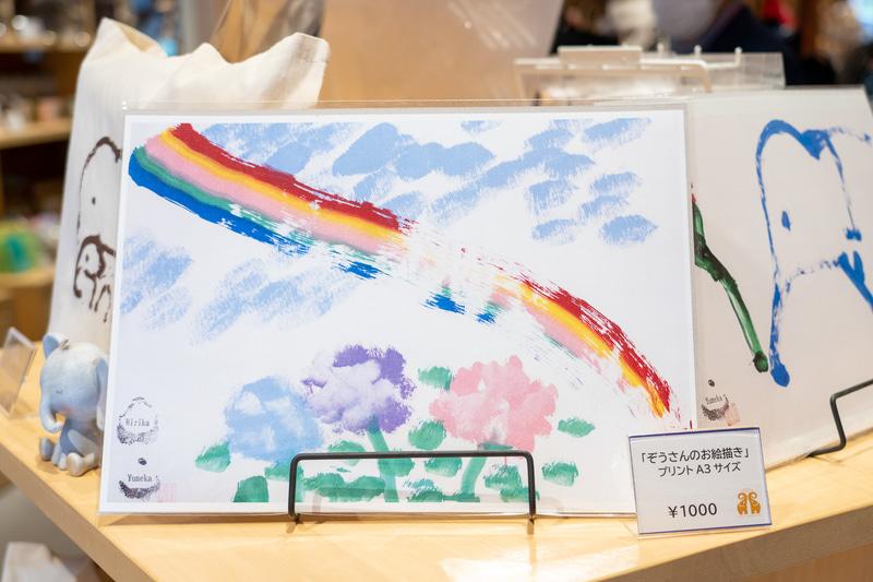 ゾウさんのお絵描きプリント(A3サイズ)は1000円。アートです!