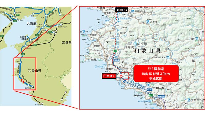 NEXCO西日本は4月2日、阪和道 印南ICを含む延長3kmの区間を4月10日6時から4車線化する