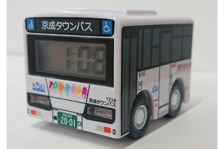 京成タウンバスは営業開始20周年を記念し「バス型目覚まし時計」を発売する
