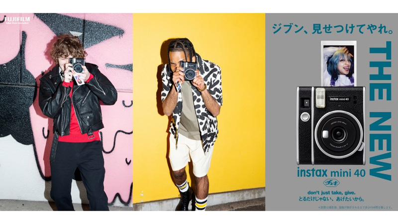 富士フイルムはチェキ「instax」シリーズの新商品「instax mini 40」を4月21日に発売する