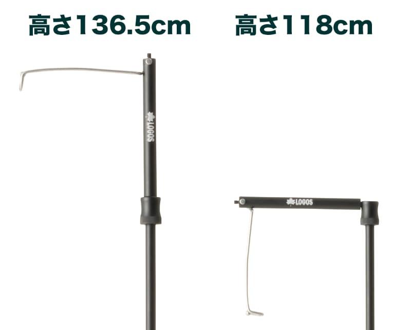 吊り下げフックの高さは2段階調節可能