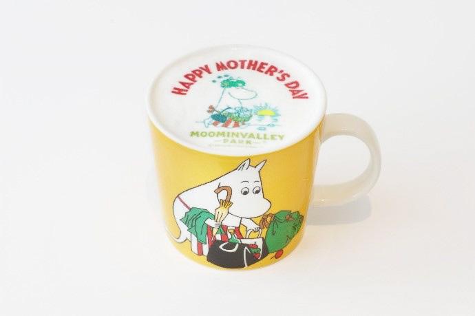 母の日のアートラテ(700円)