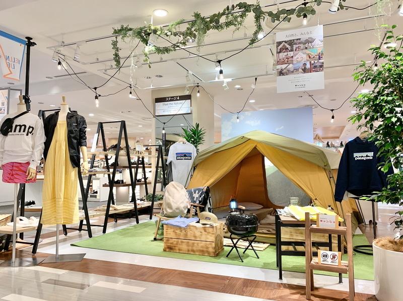 キャンプ女子は阪急博多でポップアップストア「キャンジョストア」を実施している