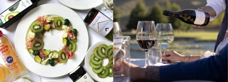 """ニュージーランド大使館はオンラインフェア「キアオラ・ニュージーランド」に""""野菜と果物""""カテゴリを追加した"""