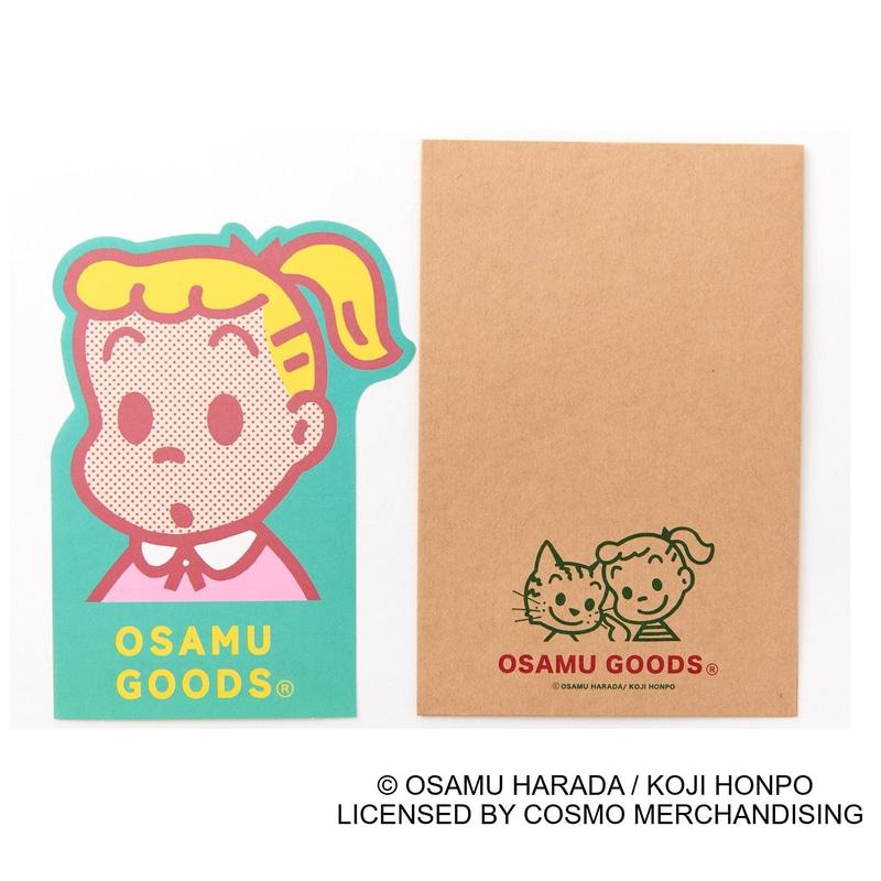 ダイカットパックレター(495円)