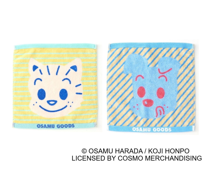 プチタオル(各550円)