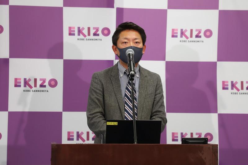 アンカー神戸について説明する、神戸市 医療・新産業本部 新産業部 新産業課課長の武田卓氏