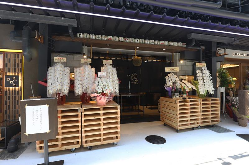 「スタンド JAPA SOBA HANAKO」。蕎麦前とグルテンフリーの天ぷらをつまみに灘五郎の銘酒を合わせていただく大人の空間