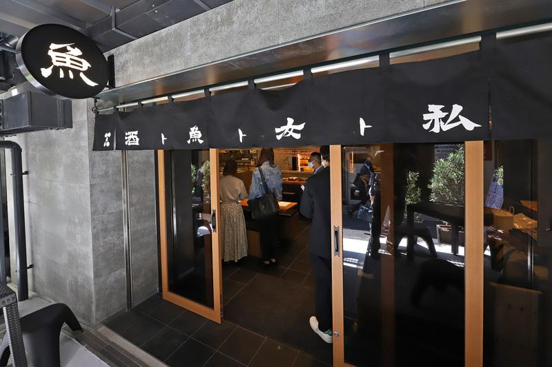 酒場「酒ト魚ト汝ト私」は、大阪福島の激戦区で評価の高い割烹もう利が手掛ける大衆酒場。二軒目でも使いやすいデザイナーズ空間で、テラス席も用意