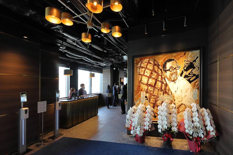 29階「カフェ・レストラン神戸望海山(のぞみやま)」