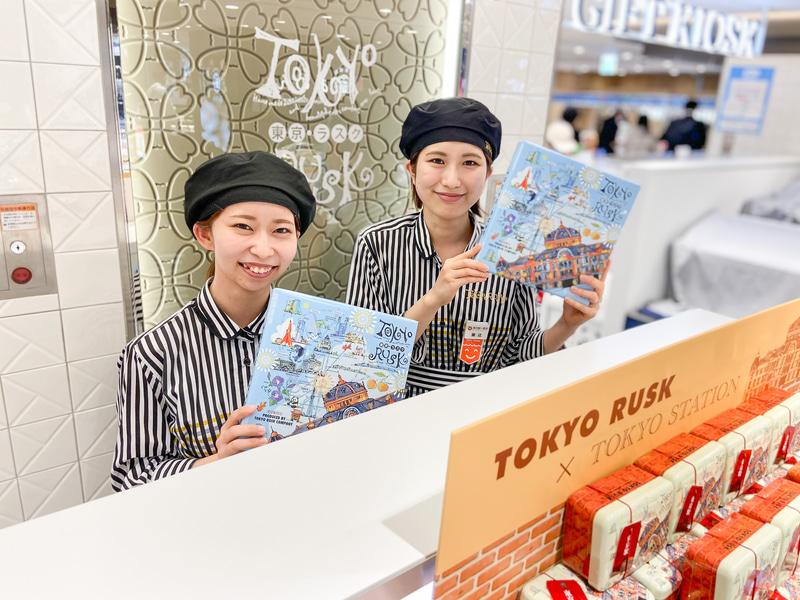 東京ギフトパレット「東京ラスク」店長の柴辻(右)と副店長の岩下(左)です。第5回は「東京駅限定季節のコレクション」を紹介します