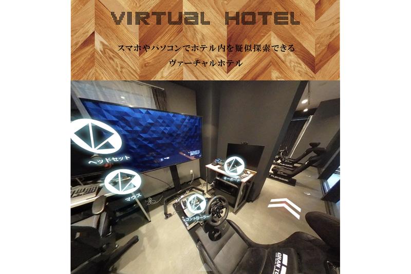 「VILLA KOSHIDO ODORI」の内部をバーチャルウォークスルーにて公開