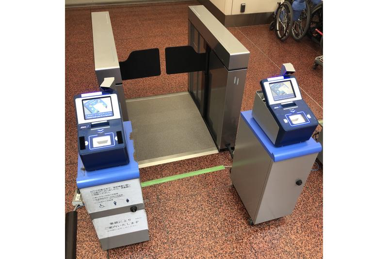 羽田空港国内線保安検査場に「フラッパー付き自動ゲート」を導入
