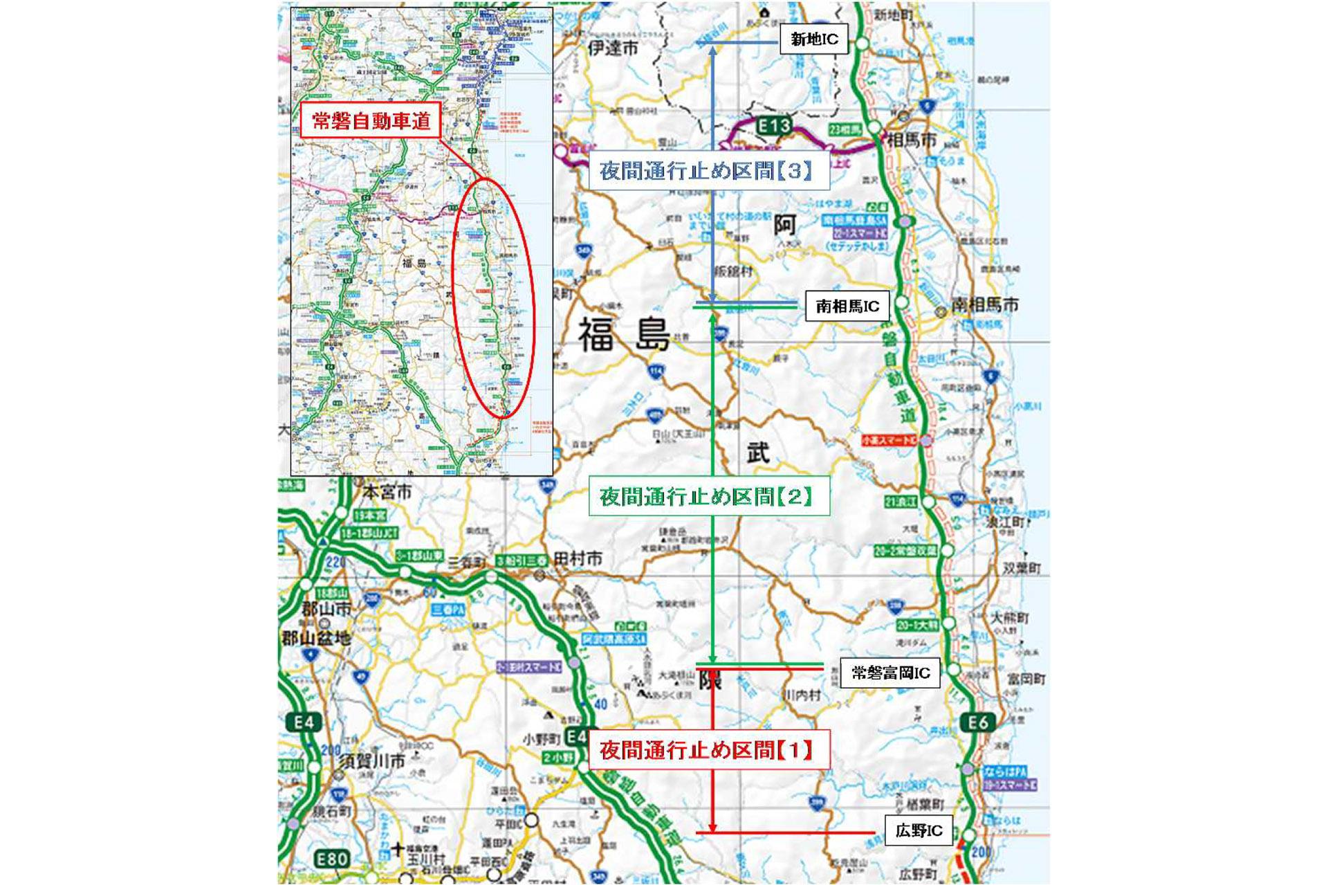 NEXCO東日本は常磐道 広野IC~新地IC間で、付加車線設置工事のため段階的に夜間通行止めを実施する