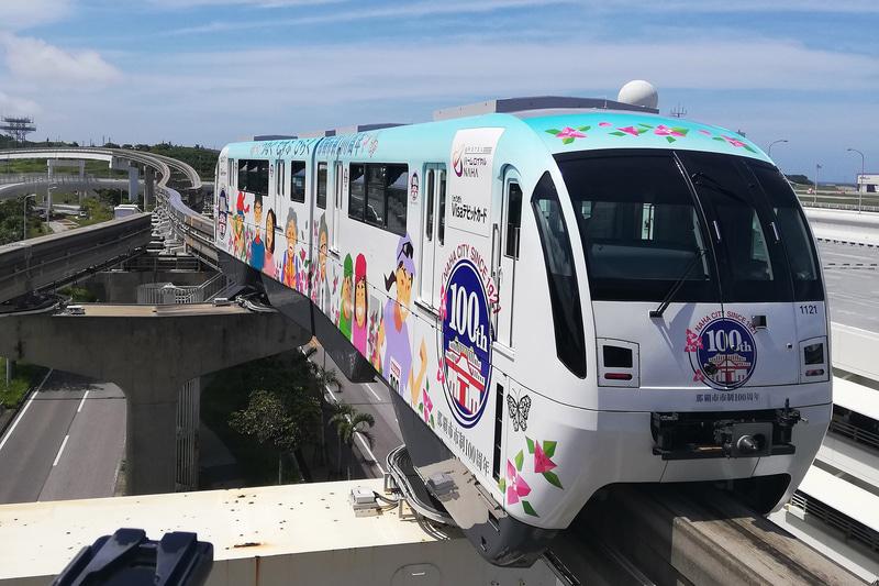ゆいレールは「那覇市制100周年記念列車」の運行を開始した