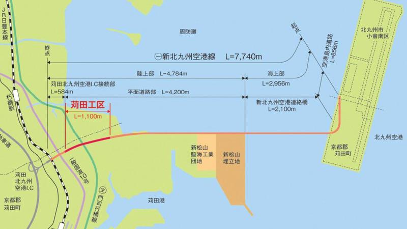 福岡県は県道新北九州空港線 苅田若久高架橋を5月30日15時に開通する