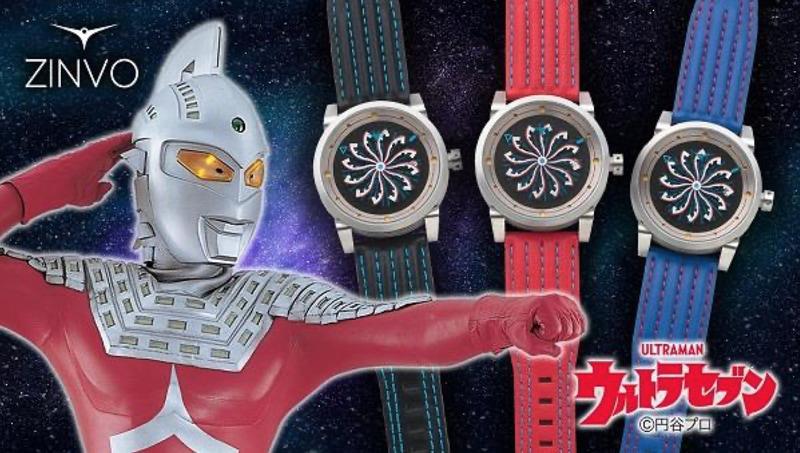 バンダイは「ウルトラセブン ZINVO 腕時計-ULTRASEVEN Limited Edition-」の予約受付を開始した